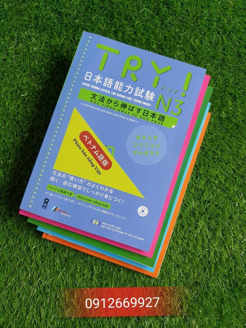 Mua Sách luyện thi năng lực Nhật ngữ - TRY N3
