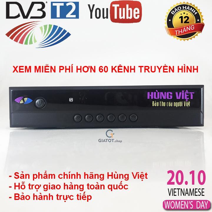 Hình ảnh Đầu thu kỹ thuật số DVB T2 HÙNG VIỆT HD-789s