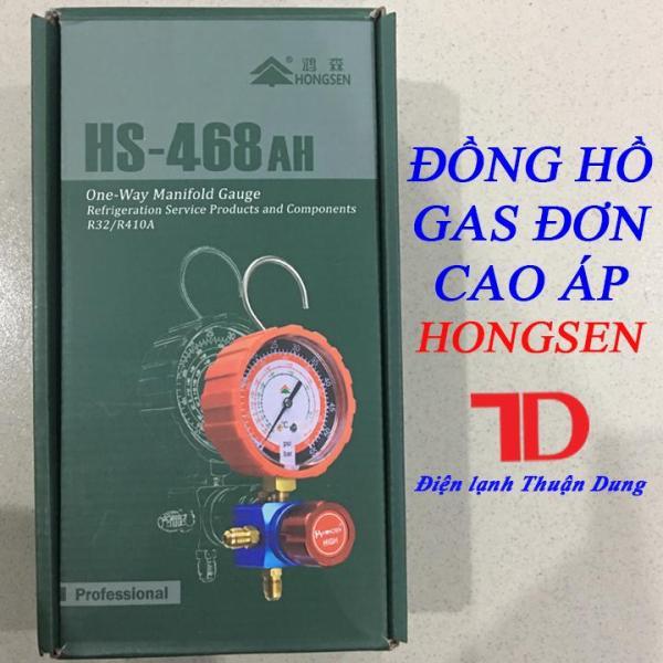 Đồng hồ đo gas đơn cao áp HONGSEN HS-468AH