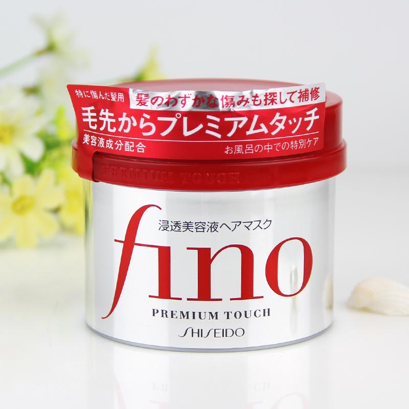 [Nội Địa Nhật Bản] Kem Ủ Tóc Fino Của Shiseido Nhật Bản - 230g - TITIAN Giá Rẻ Bất Ngờ