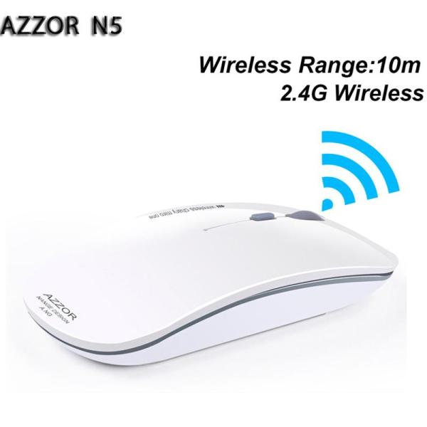 Giá Chuột không dây pin sạc Azzor N5 siêu mỏng