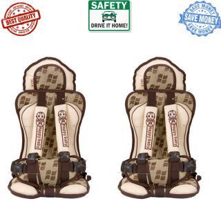 Combo 02 Ghế ngồi cho bé trên ô tô (Nâu) - Tiết kiệm 40% thumbnail