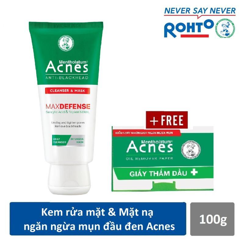 Kem rửa mặt và Mặt nạ ngăn ngừa mụn đầu đen Acnes Anti-Blackhead Cleanser & Mask 100g + Tặng Giấy thấm dầu Acnes Oil Remover Paper (50 tờ) nhập khẩu