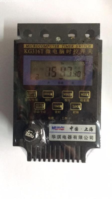 Timer điện tử KG316T