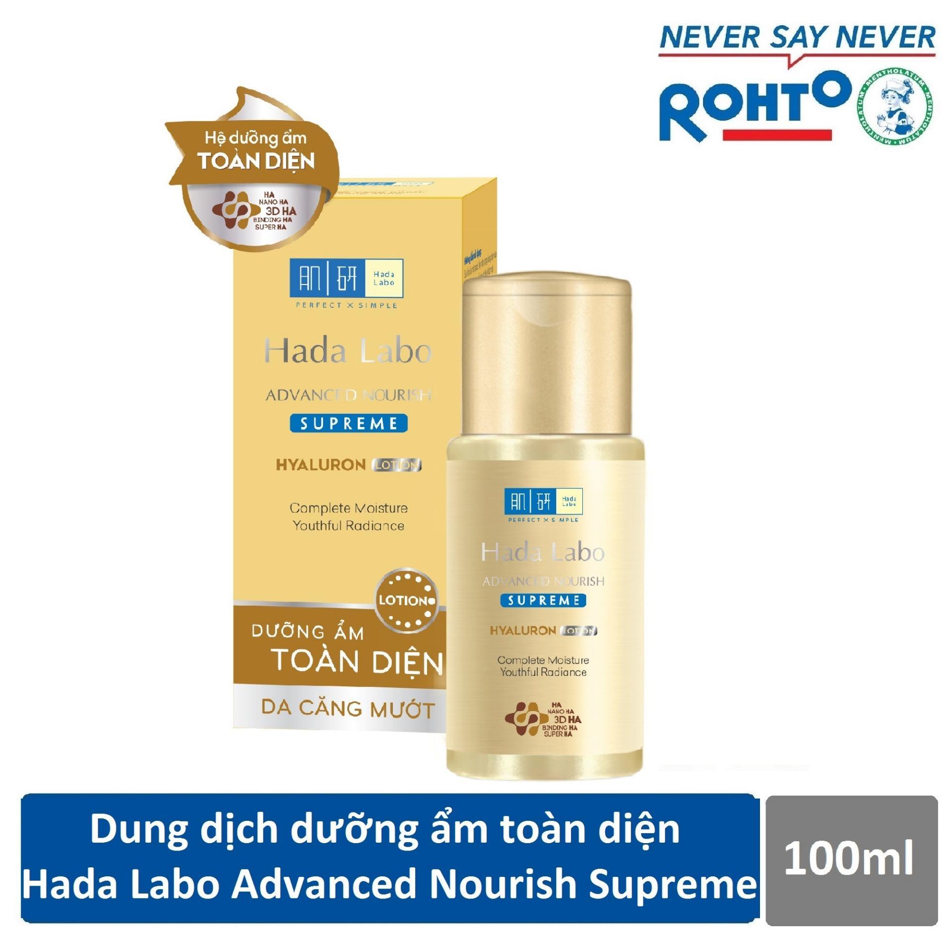 Dung dịch dưỡng ẩm toàn diện Hada Labo Advanced Nourish Supreme Hyaluron Lotion 100ml