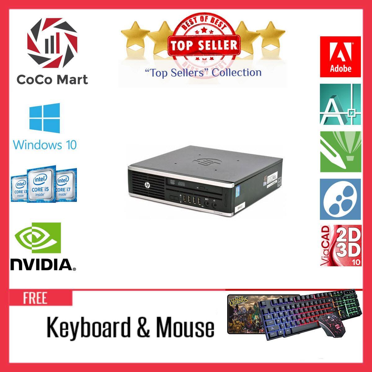 Máy tính văn phòng cao cấp HP 8200 Elite USFF Mini PC (Pentium G640, Ram 8GB, SSD 500GB + Bộ Quà Tặng - Hàng Nhập Khẩu
