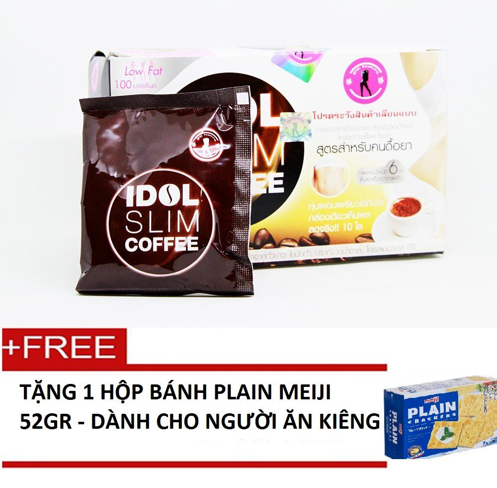 Cà phê Giảm Cân Idol Slim Coffee + Tặng kèm 1 Hộp bánh Plain Meiji 52gr - Dành cho người ăn kiêng nhập khẩu