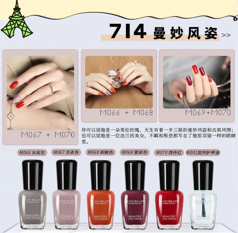 Bộ sơn móng tay (nail) 6 lọ cao cấp giá rẻ