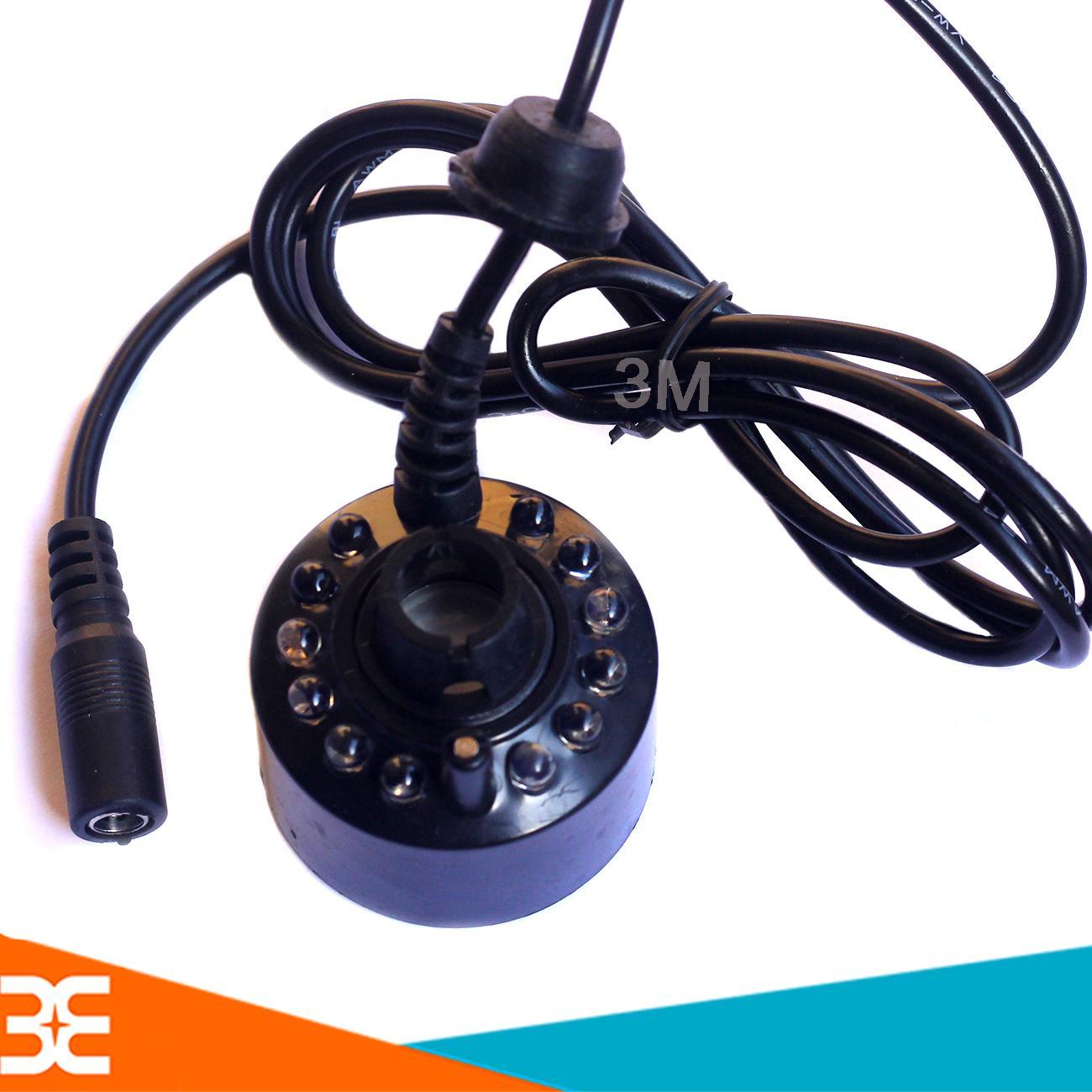 Bảng giá [Tp.Hà Nội] Động Cơ Phun Sương DJ20-12 20mm 24VDC 16W 500ml/h V3