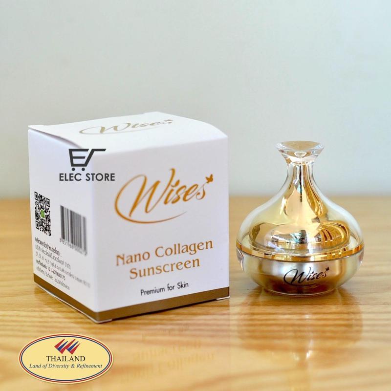Kem Chống Nắng Wise Nano Collagen Sunscreen Thái Lan