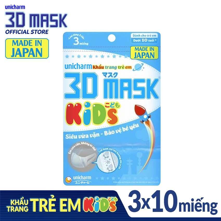 Hình ảnh Bộ 10 gói Khẩu trang dành cho bé Unicharm 3D Mask Kid (3 cái/gói) _ TU3D00003CB