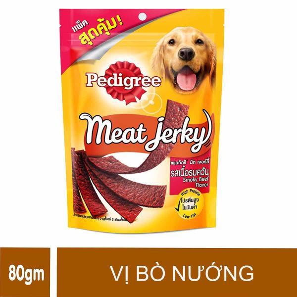 Thức ăn thưởng cho chó vị Bò nướng thanh 80g – Pedigree Meat Jerky Smoky Beef Flavor – PD 002