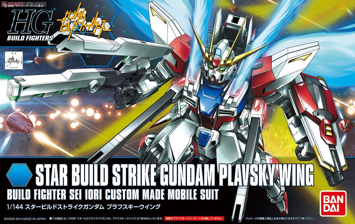 Hình ảnh MÔ HÌNH GUNDAM 1/144 HG STAR BUILD STRIKE PLAVSKY WING SERIE HGBF GUNDAM BUILD FIGHTERS