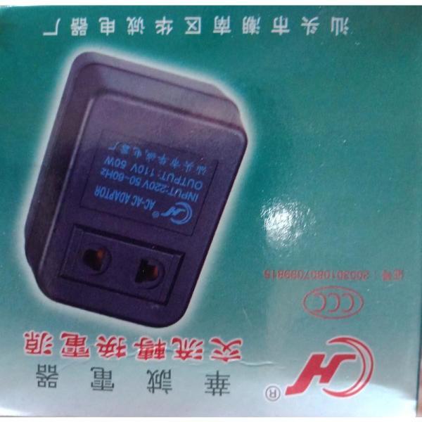 Bộ đổi nguồn điện ( dùng cho máy đuổi muỗi Nhật Bản ), Cục đổi nguồn điện máy muỗi