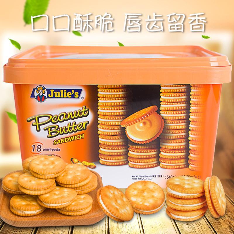 Hình ảnh 540G Bơ Lạc Độn Bánh Quy