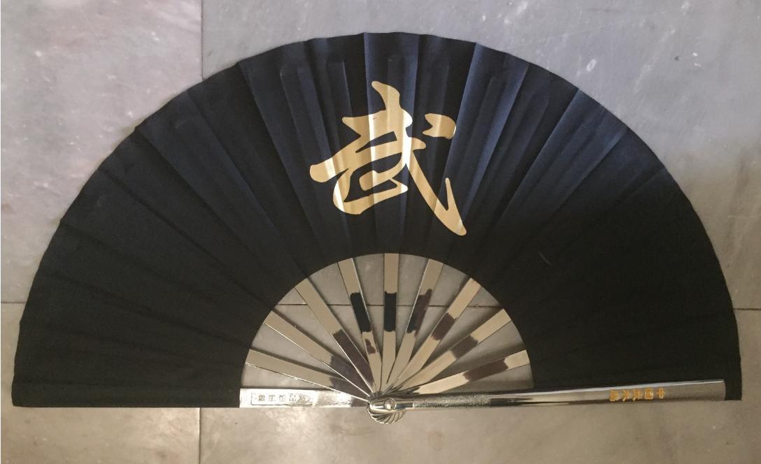 Hình ảnh Thiết phiến tập võ - quạt sắt kungfu (màu đen)