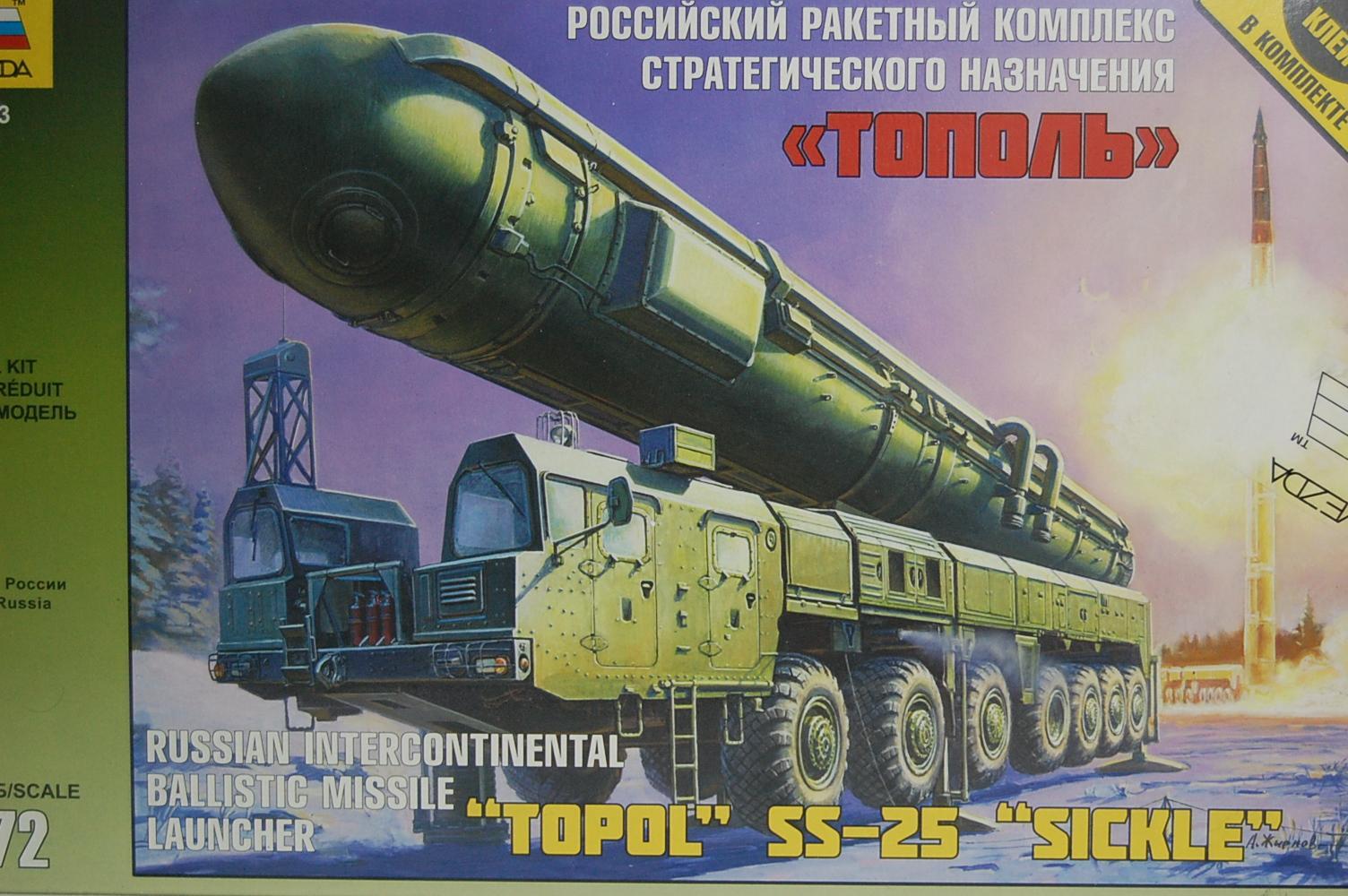 Hình ảnh Bộ lắp ghép mô hình xe quân sự TOPOL SS-25 SICKLE