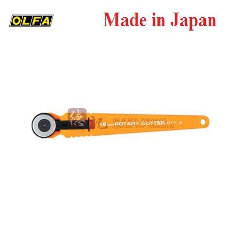 Dụng cụ cắt vải OLFA RTY-4