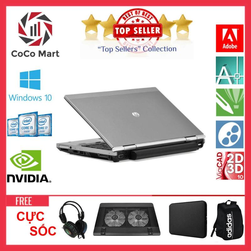 Laptop HP EliteBook 2560p Chạy CPU i7-2620M, 12.5inch, 16GB, HDD 1GB + Bộ Quà Tặng - Hàng Nhập Khẩu