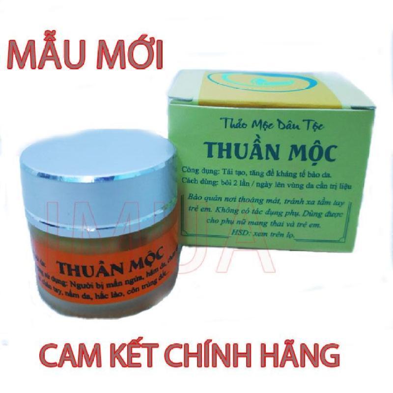 Kem bôi da trị hắc lào lang ben nấm Thuần Mộc của Thanh Mộc Hương nhập khẩu