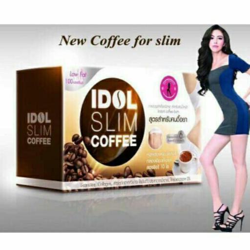 Cafe Giảm Cân Idol An Toàn, Hiệu Quả, Hàng chuẩn Thái Lan nhập khẩu