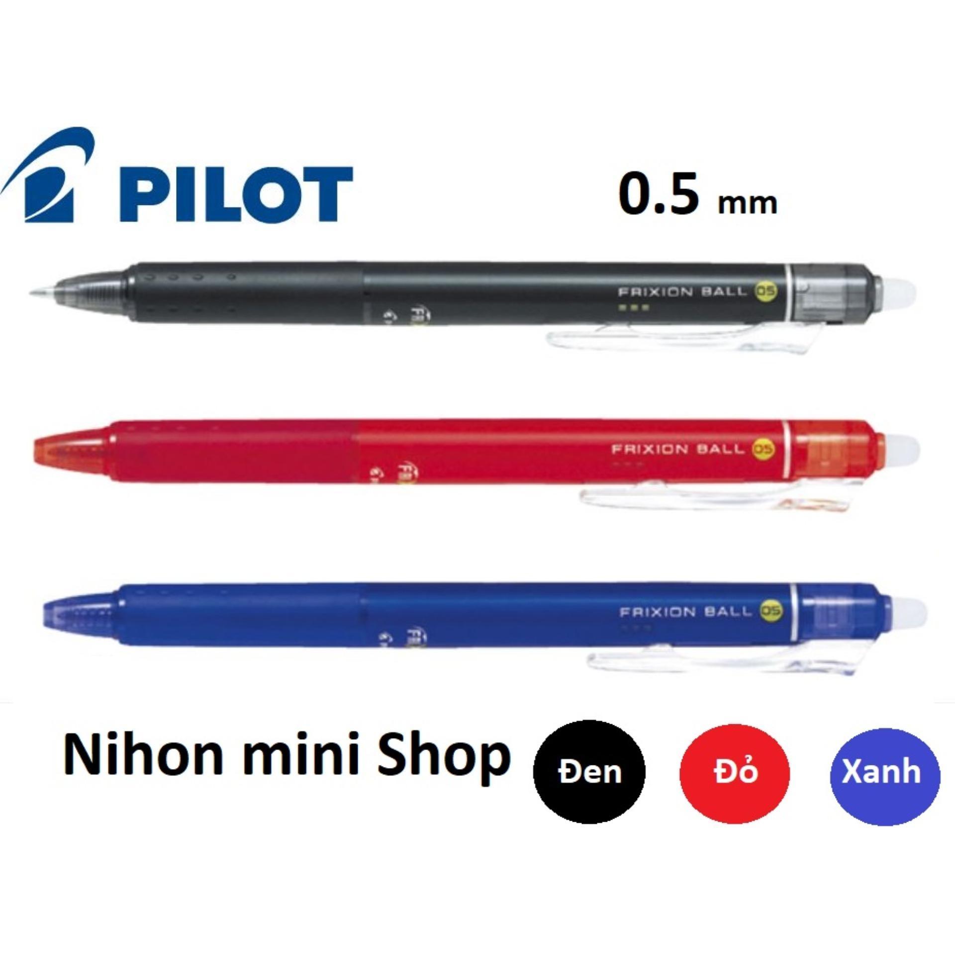 Mua 3 Bút bi xóa được Frixion PILOT ball Japan (đỏ, đen, xanh dương)