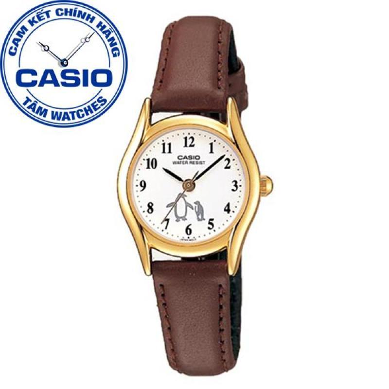 Đồng hồ nữ dây da Casio Standard Anh Khuê LTP-1094Q-7B6RDF