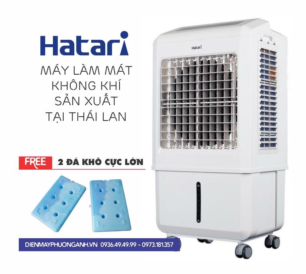 Máy làm mát không khí Hatari AC-Turbo1 - Thailand