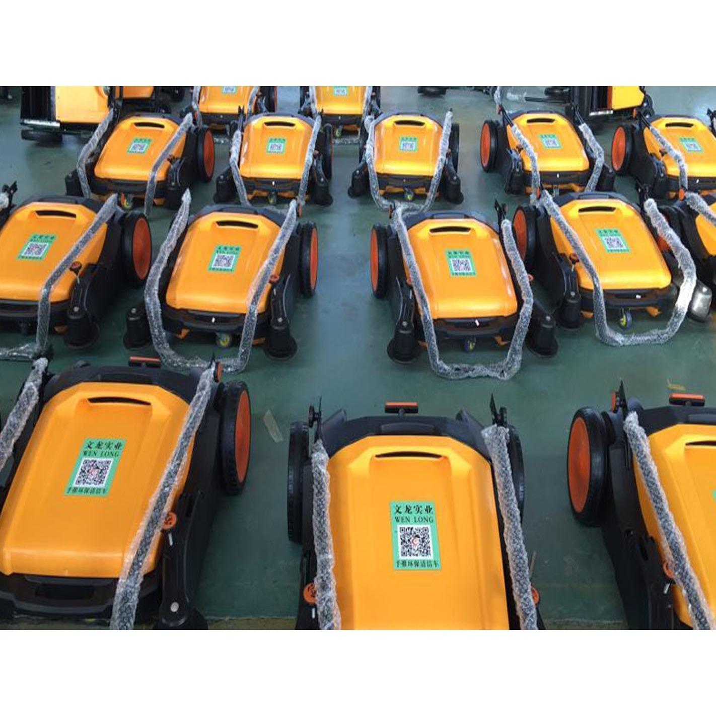 Xe quét rác Wen Long(Màu vàng, đen)