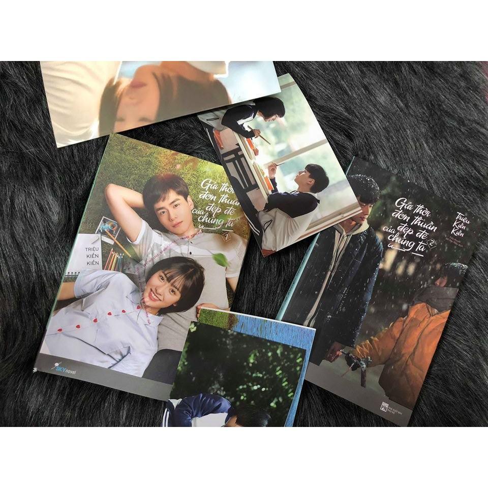 Mua Gửi thời thanh xuân đơn thuần đẹp đẽ của chúng ta ( 2 tập + poster+ 2 ảnh )