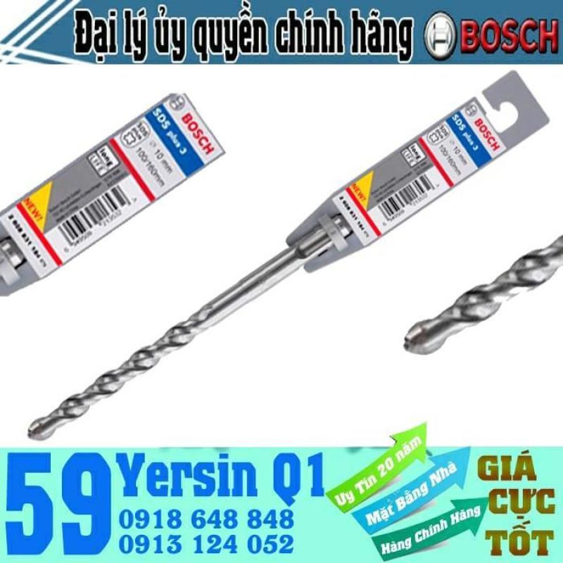 Mũi khoan bê tông chuôi gài 4 khía Bosch SDS plus 3 18x150/200mm - 2608831407