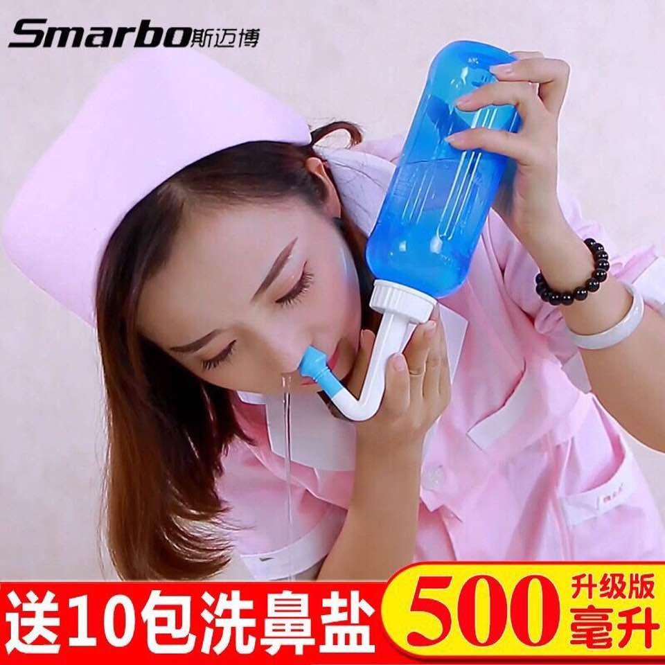 Bình xịt rửa mũi cho cả nhà