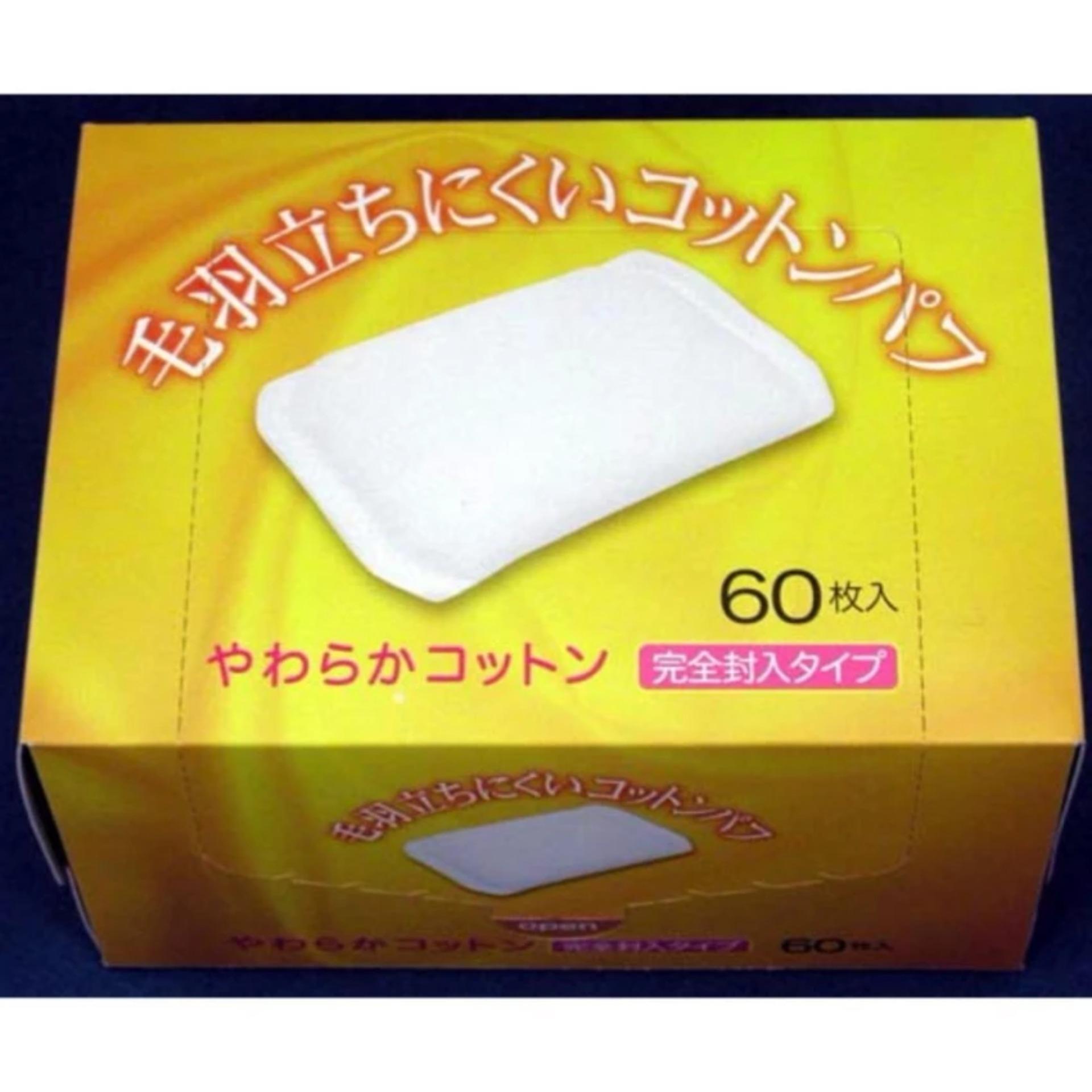 Hộp 60 miếng bông tẩy trang - Hàng nhập khẩu Nhật Bản tốt nhất