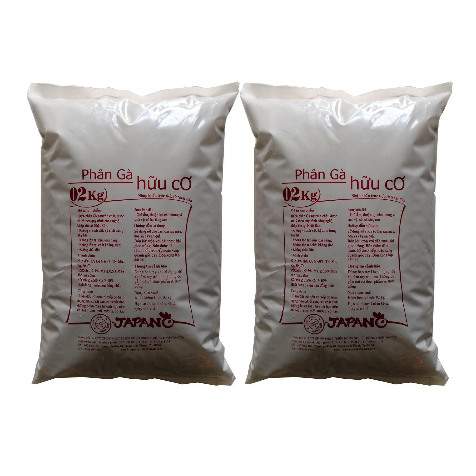 Combo 2 bao phân bón gà hữu cơ Nhật Bản 2kg
