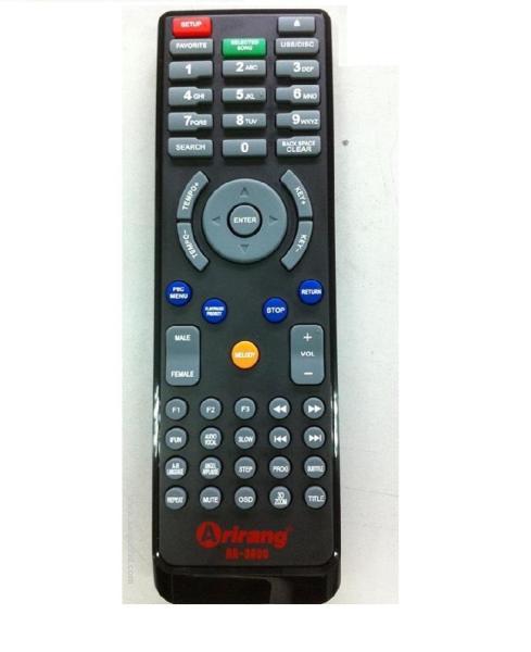 Bảng giá Remote Arirang AR-3600 (Đen)