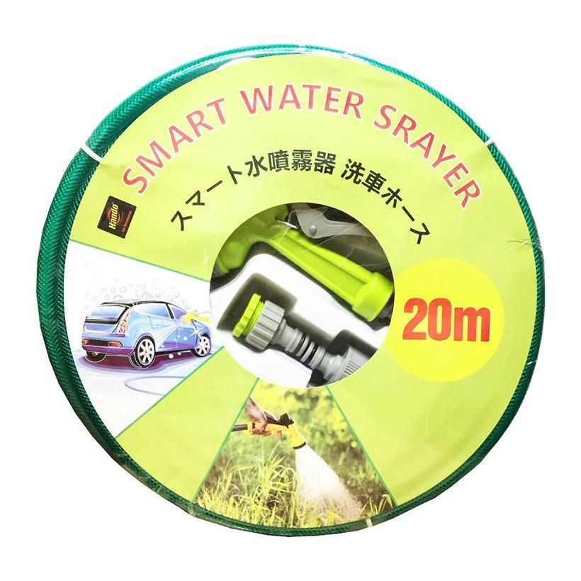 Bộ vòi kèm dây dài 20m đa năng rửa xe tưới cây siêu bền Jihom HLS114