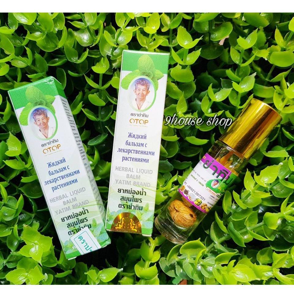 Hình ảnh Dầu Gió Sâm với 16 loại thảo dược tự nhiên Thái Lan