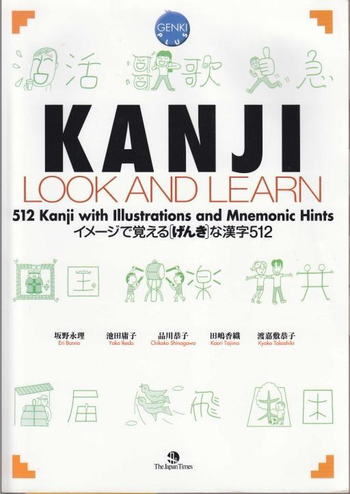 Sách Tiếng Nhật Kanji Look And Learn N4-N5 ( Bản Dịch Tiếng Việt ) Giá Ưu Đãi Nhất