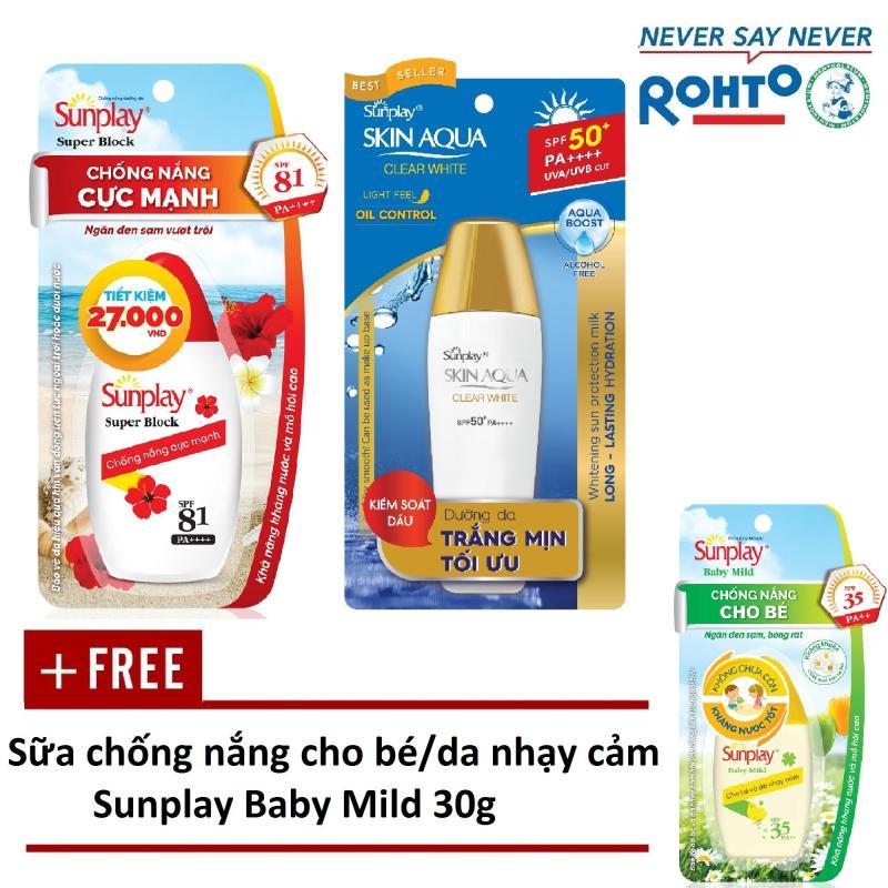 Bộ chống nắng gia đình (da dầu) (Sunplay Super Block SPF 81 PA++++ 70g + Sunplay Skin Aqua Clear White SPF 50+ PA++++ 25g) + Tặng Sữa chống nắng cho bé và da nhạy cảm Sunplay Baby Mild SPF 35, PA++ 30g