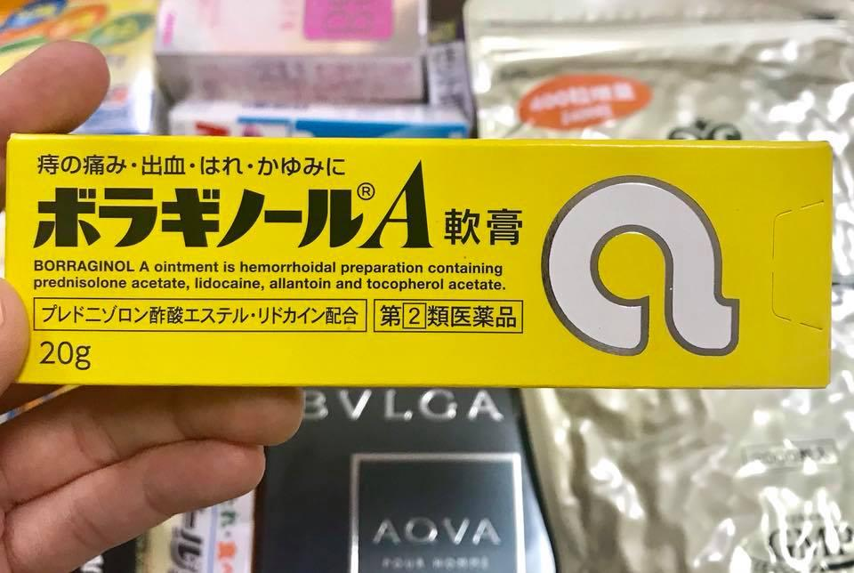 Kem Bôi Trĩ Chữ A Borraginol 20g Nội Địa Nhật nhập khẩu