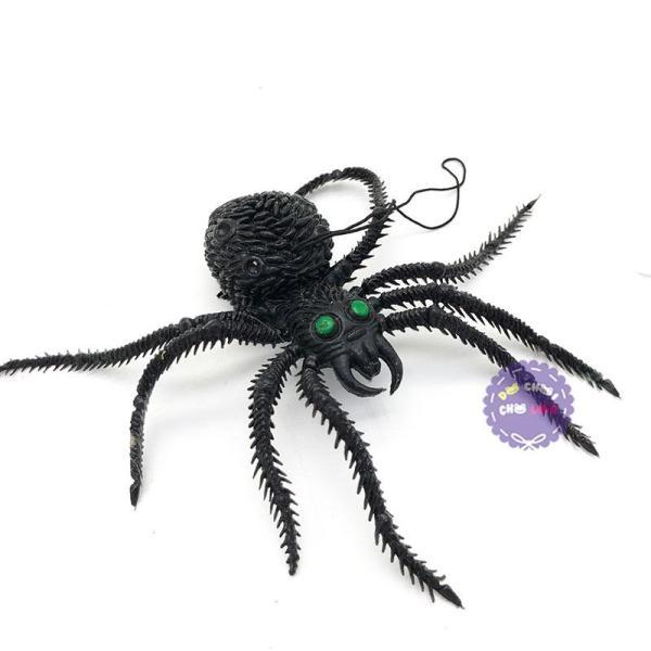 Đồ chơi mô hình con nhện mini bằng cao su ND01 - ĐỒ CHƠI CHỢ LỚN