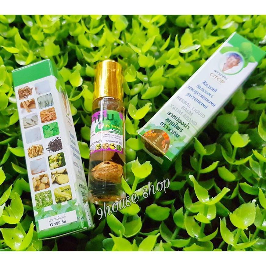 Bán Mua 3 Chai Dầu Nhan Sam 16 Vị Thảo Dược Nội Địa Thai Lan Otop Yatim Brand 8Cc X3Chai Mới Hồ Chí Minh