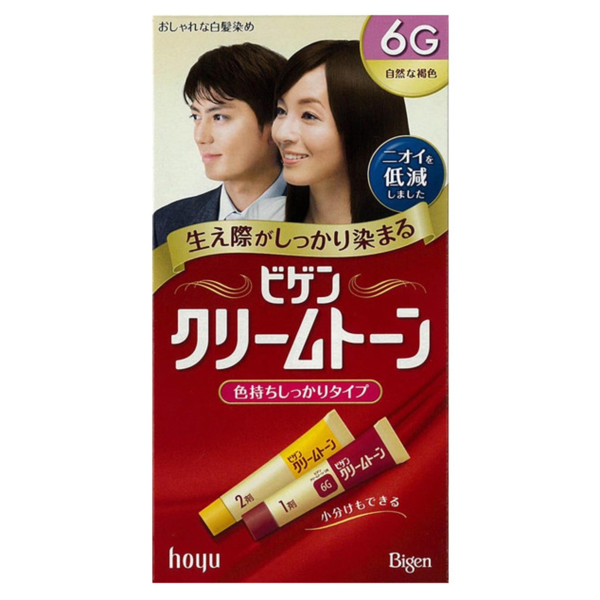 Thuốc nhuộm tóc phủ bạc Bigen 100% tự nhiên tuýt 6G( đen tự nhiên) hàng nhập khẩu Nhật Bản