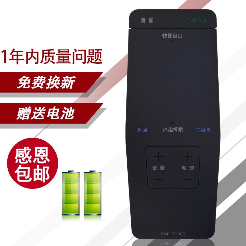 Sony Rmf-tx100c Đang Cảm Ứng Bản Di Chuột