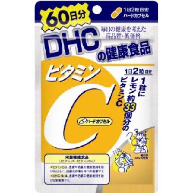 Viên Uống Bổ Sung Vitamin C Nhật Bản 120 Viên (Date 4/2021)