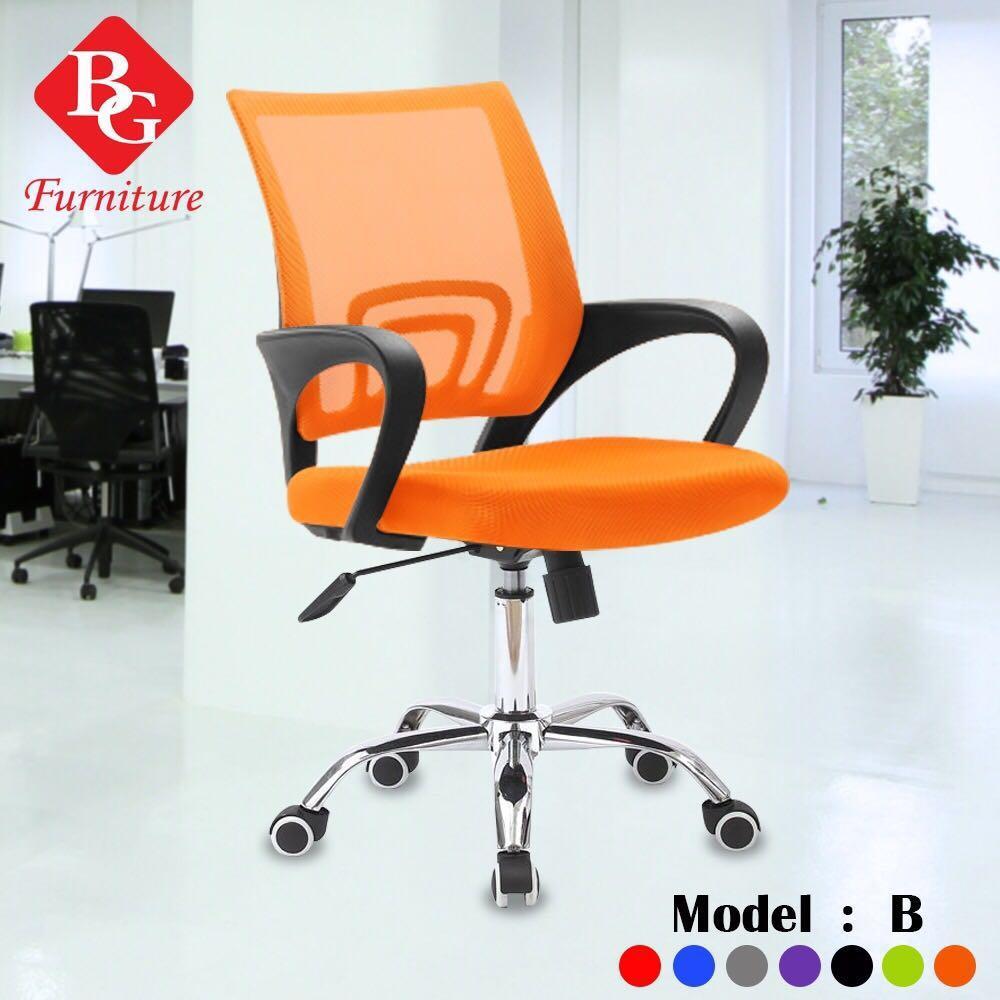 BG - Ghế lưới chân xoay văn phòng - Mẫu B(Cam) giá rẻ