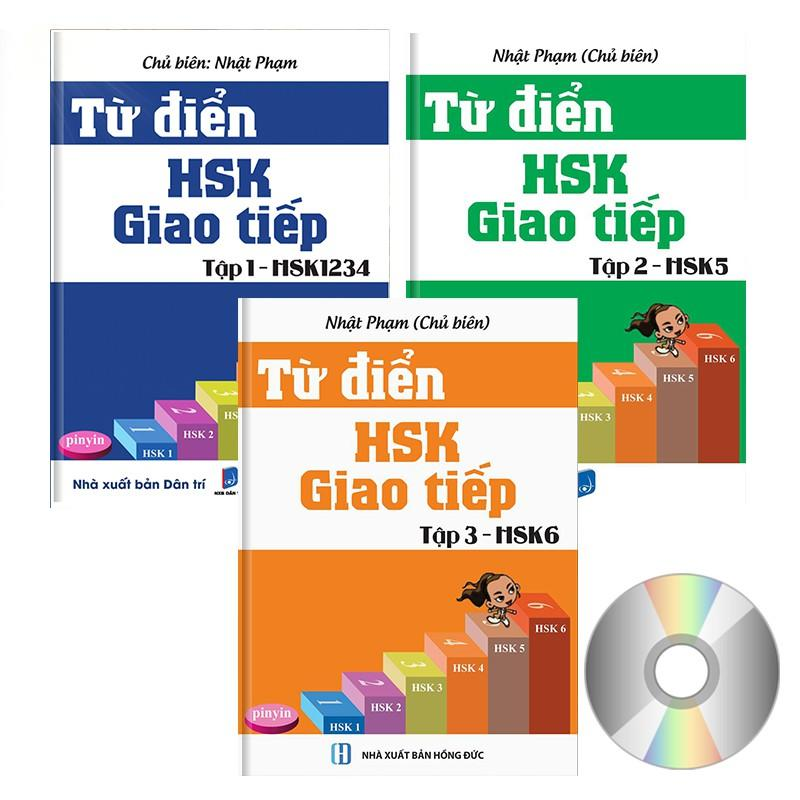 Chiết Khấu Combo 3 Sach Song Ngữ Tiếng Trung Trọn Bộ 3 Quyển Hsk1 6 Co Audio Dvd Sách Hay Trong Việt Nam