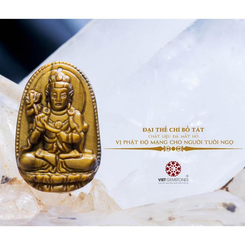 Mặt dây chuyền Đại Thế Chí Bồ Tát mắt hổ vàng - Phật bản mệnh cho người tuổi Ngọ