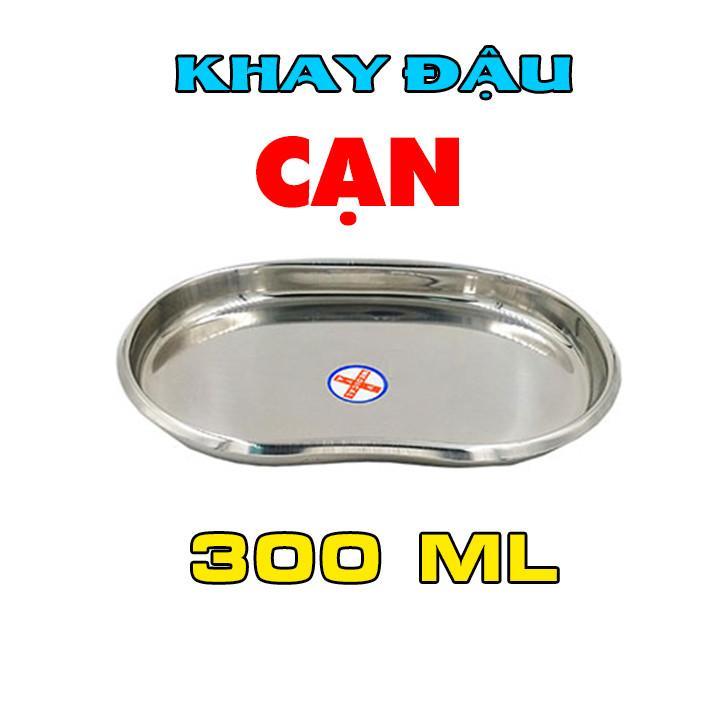 Hình ảnh Khay hạt đậu inox cao cấp 300ml cạn
