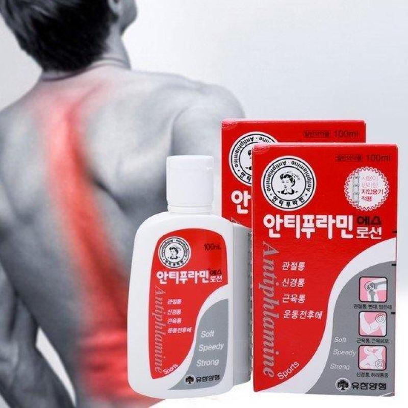 Dầu xoa bóp nóng Yuhan Antiphlamine Lotion - Hàn Quốc SZ-OOE cao cấp